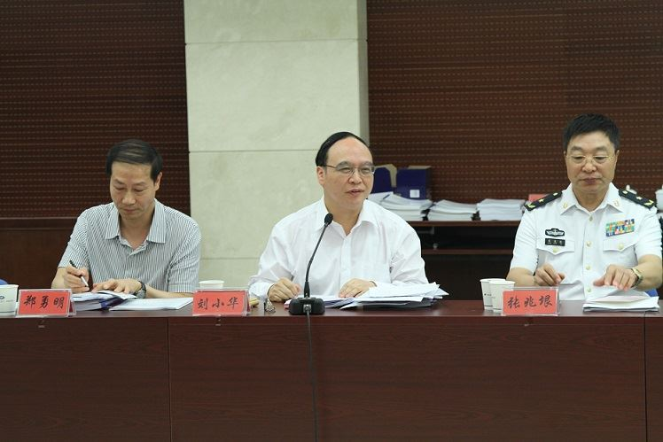 刘小华书记在评审会发言